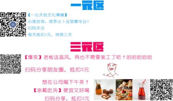 成都市寰亿网络二维码推广招商