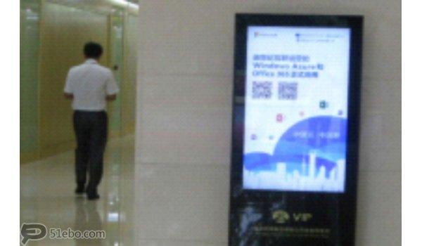 重庆江北机场要客VIP休息区刷屏媒体