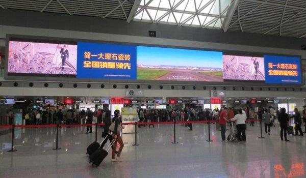 成都市双流机场电视、数码刷屏、LED广告位招商
