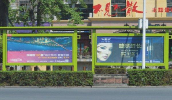 绵阳市公共自行车站台站牌广告-易播网