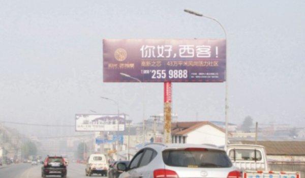 绵阳市绵吴路出城向左二单立柱广告-易播网