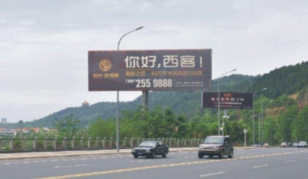 绵阳市绵盐路绵遂高速出口庙基子出城左侧单立柱广告-易播网