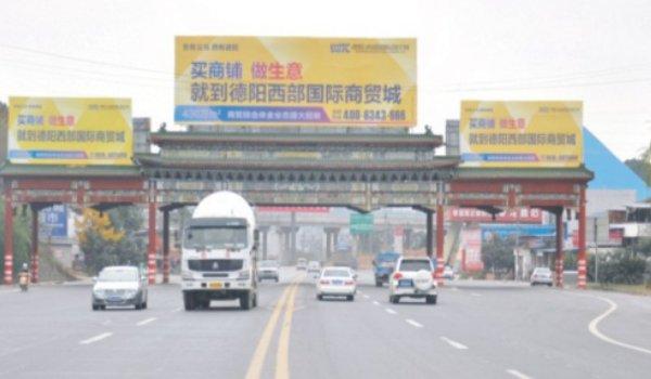 绵阳市绵梓路跨路单立柱广告-易播网