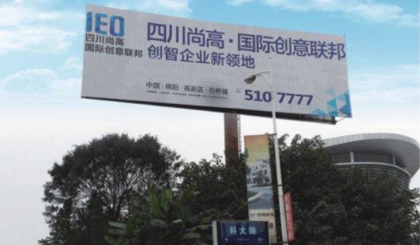 绵阳市绵江路西科大老校区支路口出城左侧单立柱广告-易播网