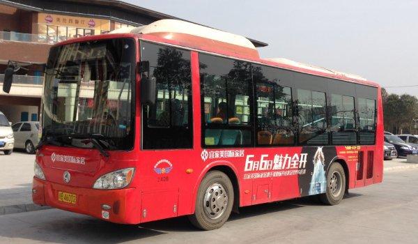绵阳市16路公交车车身广告-易播网