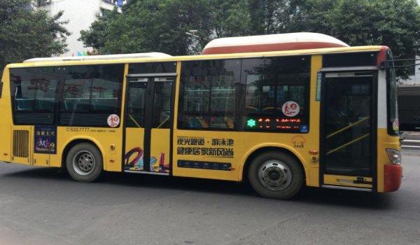 绵阳市601路公交车车身广告-易播网