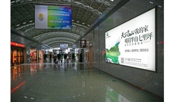 成都双流国际机场T2航站楼墙体灯箱广告资源