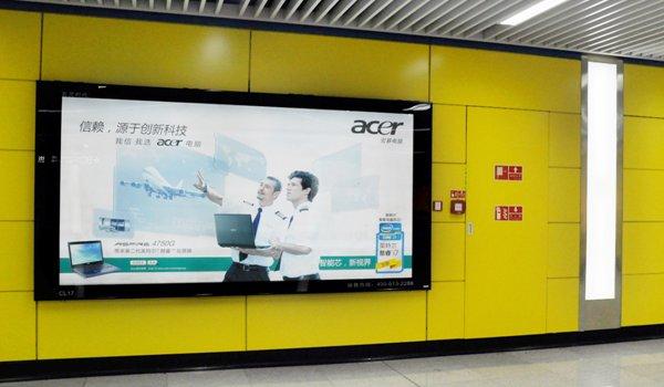 成都市地铁一、二号线12封灯箱广告位
