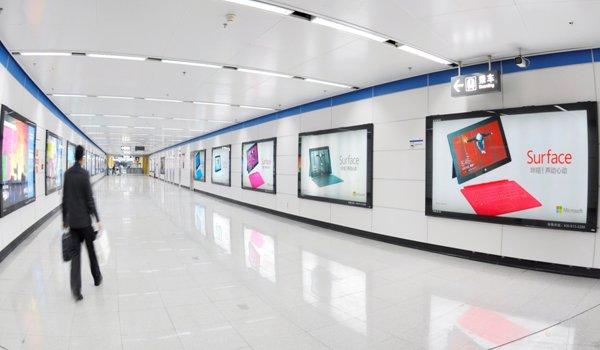 成都市天府广场地铁站主题通道J灯箱广告位