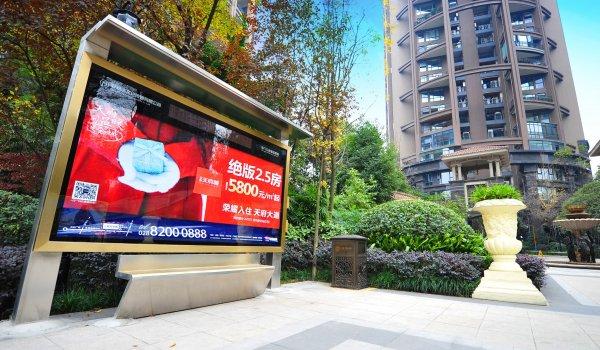 成都市社区智能新媒体LED显示屏广告位
