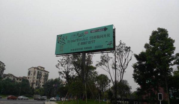 成都市万安加油站双面单立柱广告
