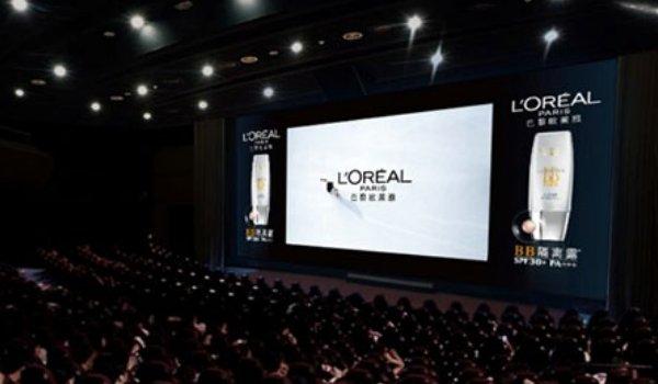 成都市20家电影院映前广告位招商