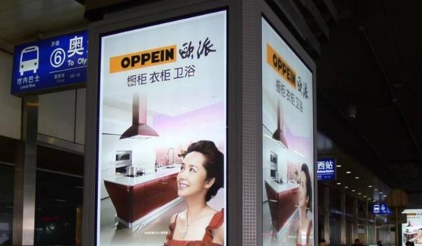 北京首都机场T2包柱灯箱广告(1)