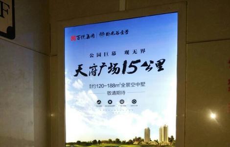 武汉市中高档小区电梯框架看板广告