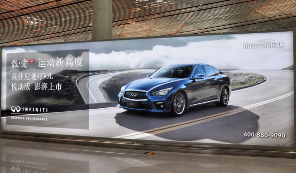 北京首都国际机场四层出发通廊右侧灯箱广告