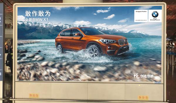 北京首都国际机场T3四层办票大厅区域灯箱1广告