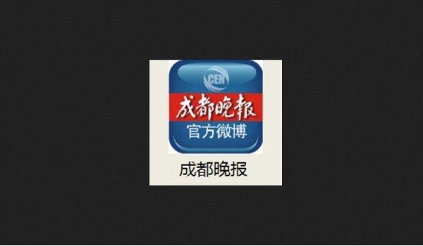 四川微信/微博整合营销