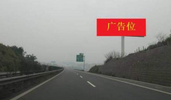 宜泸高速南溪出口后1km处单立柱广告位