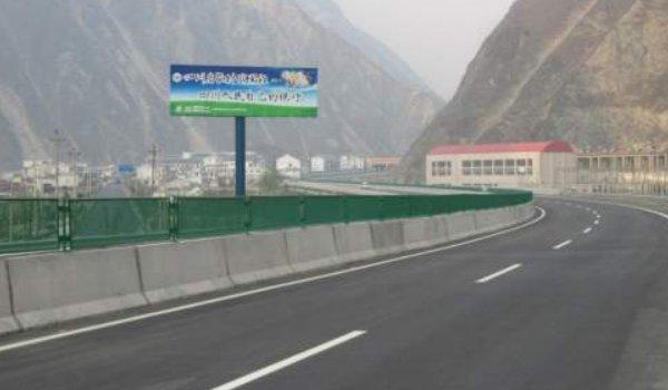 都汶高速汶川段单立柱广告位