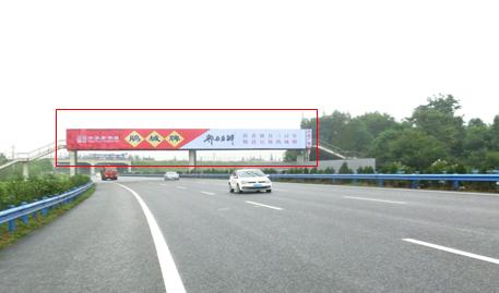 成都第二绕城高速K8+100跨线桥