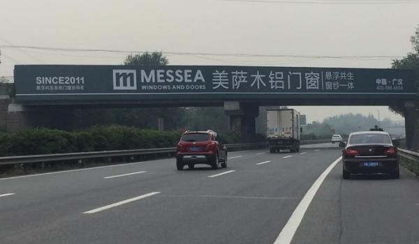 成都绕城高速路成金青立交与成南立交之间跨线桥广告