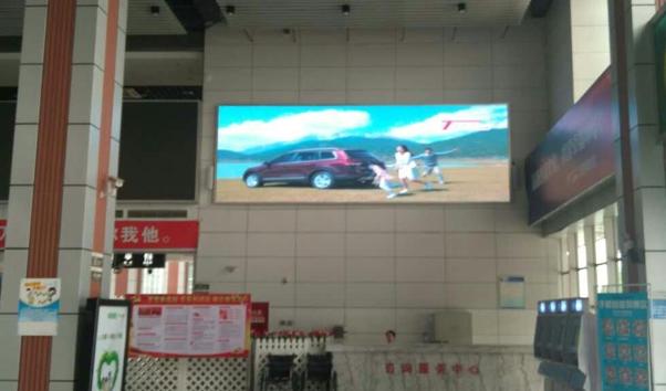德阳市德阳广汉车站候车大厅LED联播广告-易播网