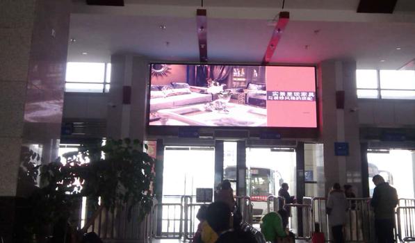 绵阳市绵阳北川汽车总站候车大厅LED联播广告-易播网