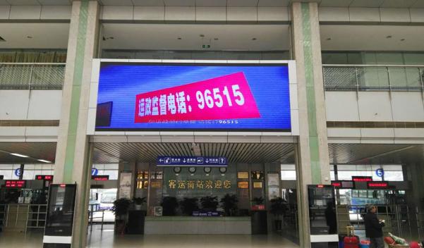 达州市达州南客站候车大厅LED联播广告-易播网
