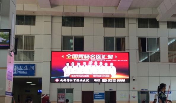 遂宁市遂宁商贸城车站候车大厅LED联播广告位-易播网