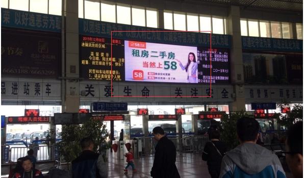遂宁市遂宁射洪车站候车大厅LED联播广告位-易播网