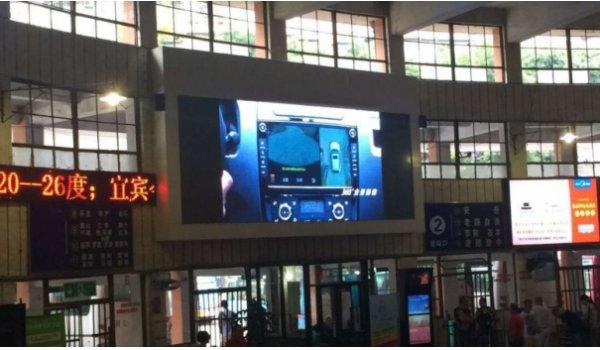 内江市内江汽车站候车大厅LED联播广告位-易播网