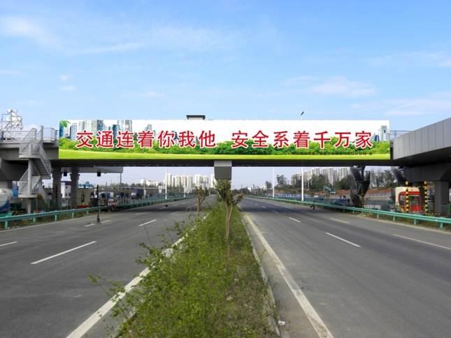 成自泸高速跨线桥