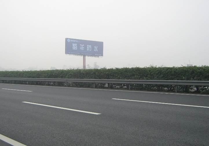 沪蓉高速K1960+200右(成南高速K22左)单立柱