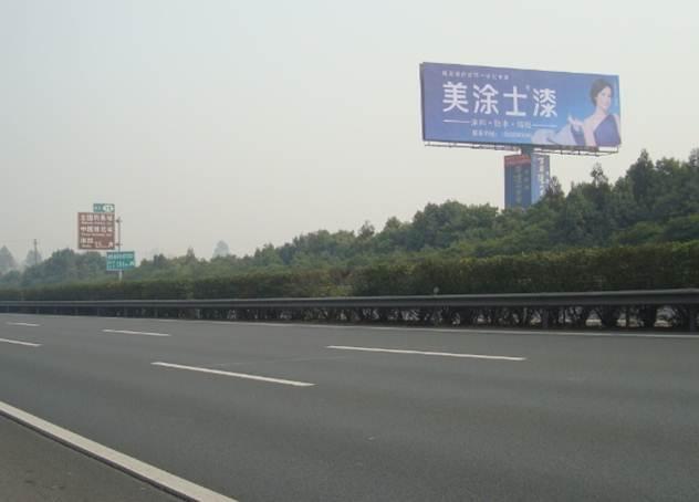 沪蓉高速K1962+500左(成南高速K20.5右)单立柱