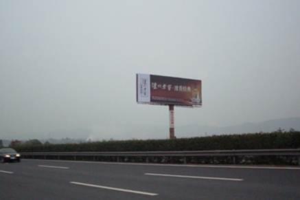 沪蓉高速K1963+300右(成南高速K19.9右)单立柱
