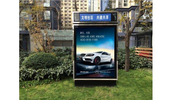 成都、重庆、武汉谦庭社区灯箱,楼盘好,位置好,点位多,一手广告运营,非代理,自有工厂,技术领先