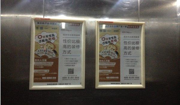 内江市社区电梯轿厢框架广告