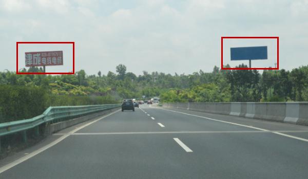 S4成自泸高速89公里+500米