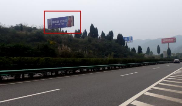 S4成自泸高速新场出口A