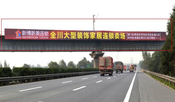 成都市绕城高速12公里(由南往北方向)