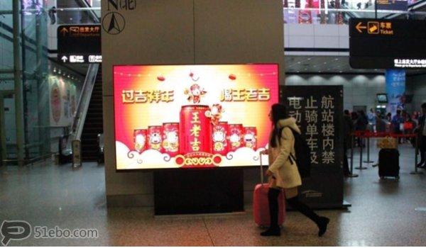 广州市白云机场出发电视刷屏(负一层地铁出口位置)广告