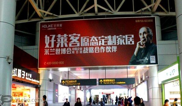 广州白云机场出发指廊灯箱广告
