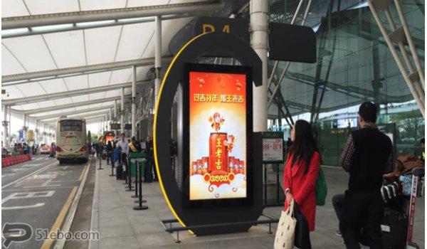 广州白云机场到达处行李转盘刷屏广告