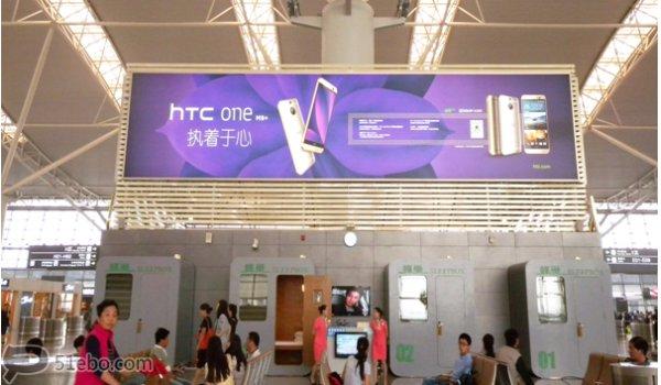 西安市咸阳机场t3航站楼办票大厅值机岛灯箱广告