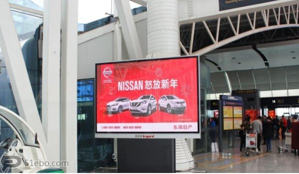 广州市白云机场出发电视刷屏广告