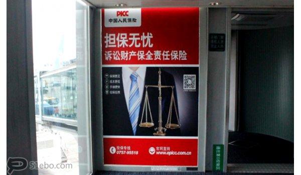 广州市白云机场廊桥口不干胶玻璃贴广告
