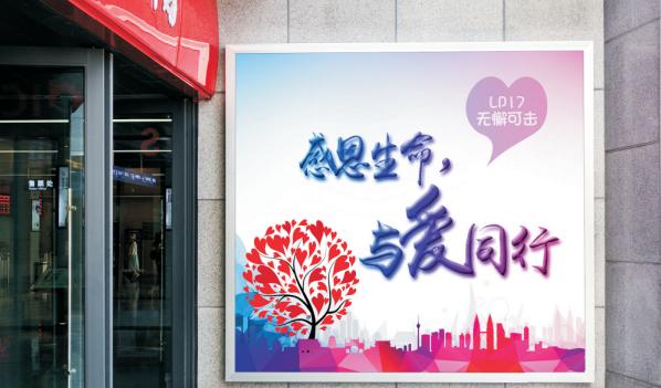 成都市都江堰客运中心出站口正前方德克士旁灯箱广告