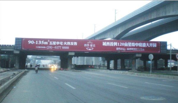 成都绕城高速与老成灌路交界处大牌广告