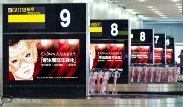重庆江北国际机场ADFT2A/T2B行李转盘81英寸