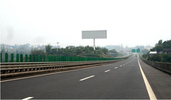 宜泸高速625+300km右边单立柱大牌